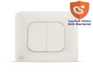 Spectra Almas 10A 250V 2gang 1way switch Antibacterial