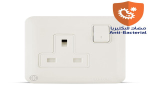 Spectra Almas 13A 250V 1gang double pole switched socket Antibacterial