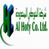 Al Hoty Co., Ltd.