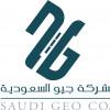 شركة جيو السعودية