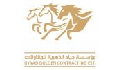 Saudi design company ( design & Fit-out )