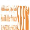 المصنع السعودي للمنتجات المطاطيه