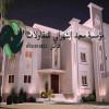 مؤسسة سعيد سحمان الشهراني للمقاولات العامة