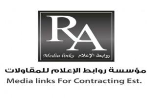 The architect logo default image